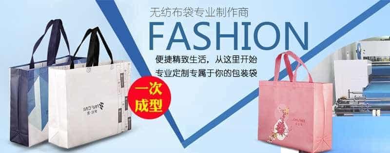 无纺布手提袋厂家订做/全国询价免费样品即时报价热线微信15838231350