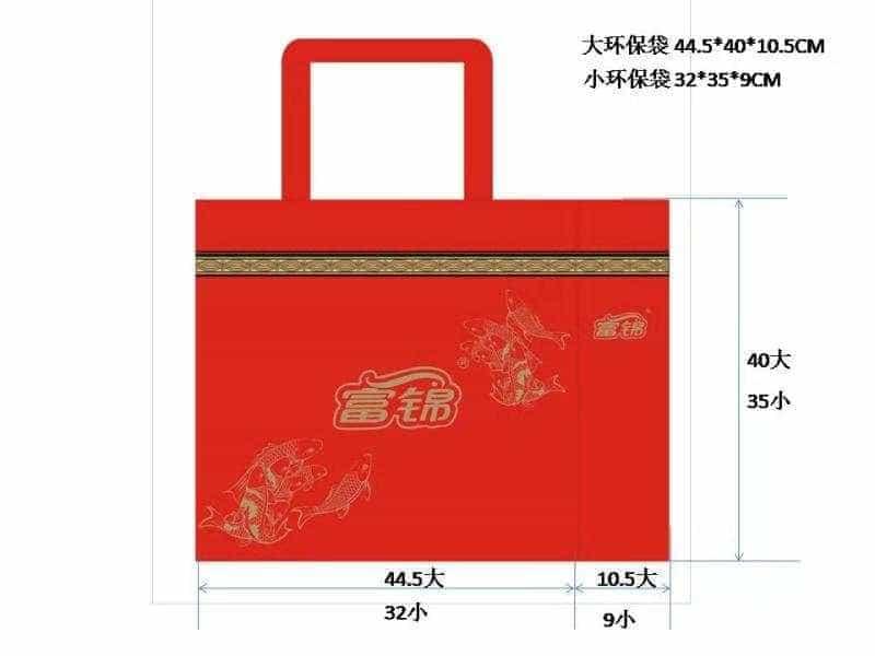 3W到5W个 两个规格 年货环保袋订单